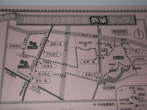 純情きらり手形の道散策マップ