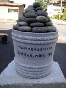石でできた味噌樽のモニュメント
