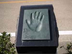 仙吉さんこと塩見三省さんの手形
