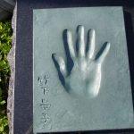 岡崎きらりツアー旅日記 -その9-